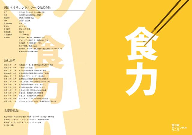 designtype_13_1