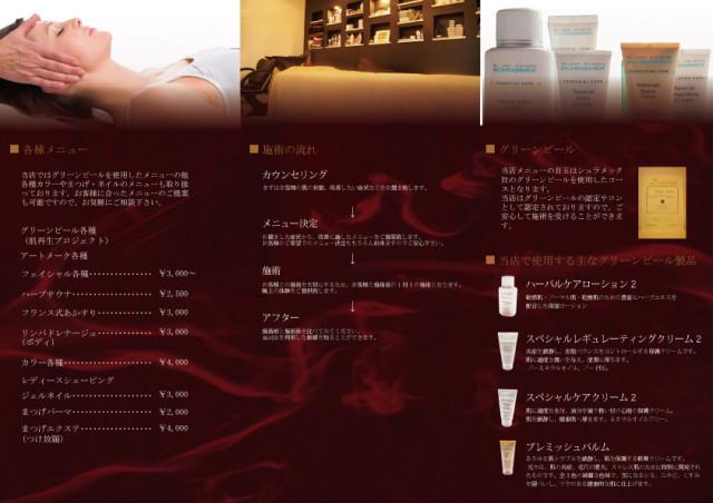 designtype_33_2