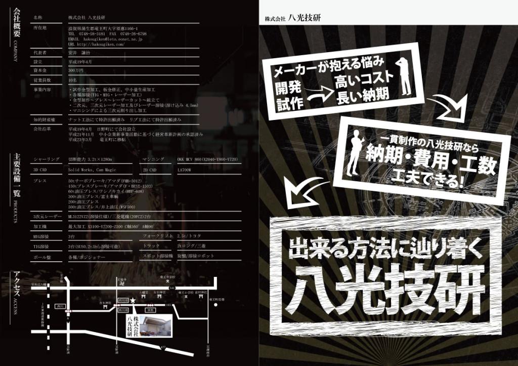 designtype_34_3a
