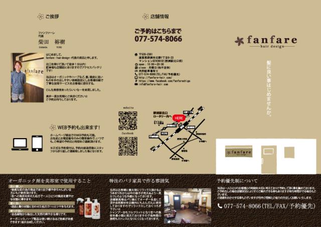 fanfare_design (1)