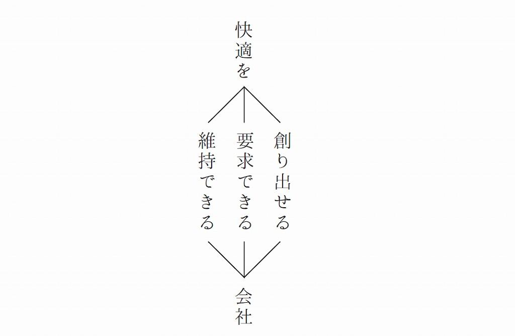 s-20150410_1